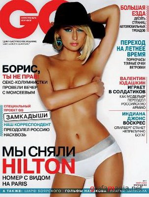 Paris Hilton in Magazine GQ May 2008