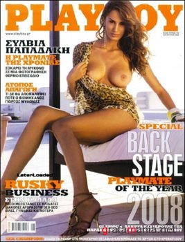 Playboy 08 / 2008 | Greece