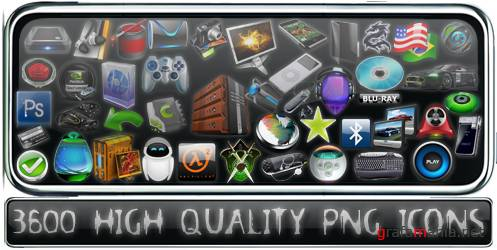 3600 HIGH QUALITY PNG ICONS