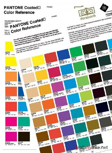 PANTONE Coated Color Reference