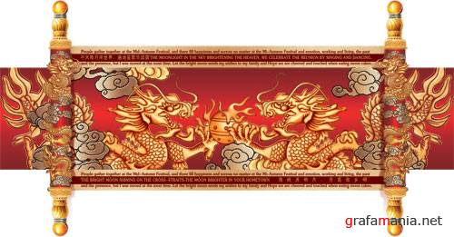 PSD Template - Traditional Chinese scroll