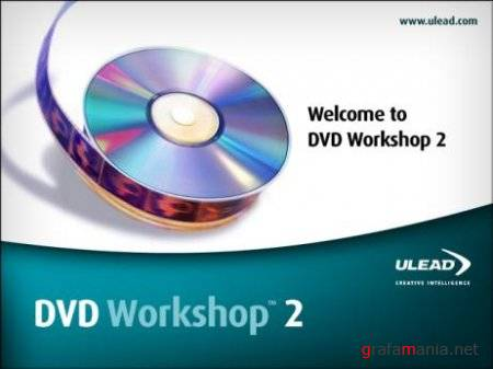 Ulead DVD Workshop 2 полная версия!!!!