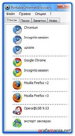 Portable Internet Browsers (Edit&Update)-5