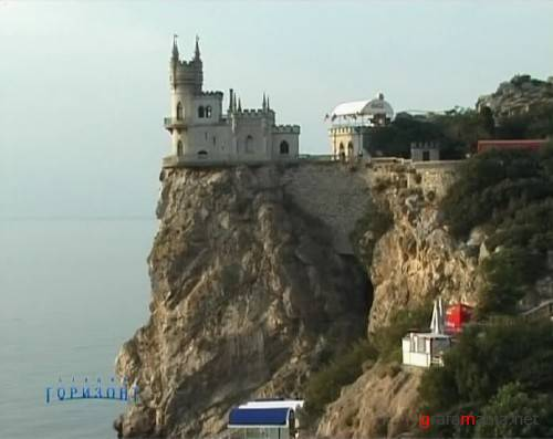 Все о Крыме / All about Crimea (DVDRip) 2007