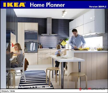 IKEA Home Planner 2009 2