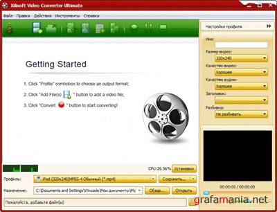 Xilisoft Video Converter Ultimate 5.1.22.0305