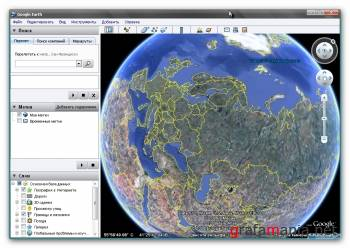 Google Earth Pro Final With license Key 4.3.7191.6508