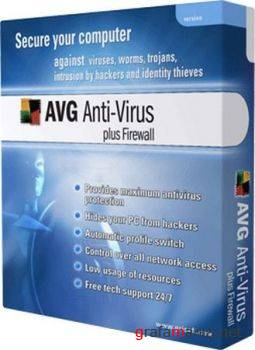 AVG Antivirus Professional 8.5