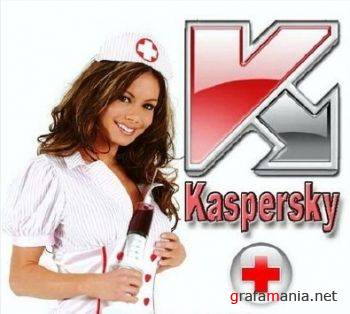 Kaspersky Emergency CD DVD 2009