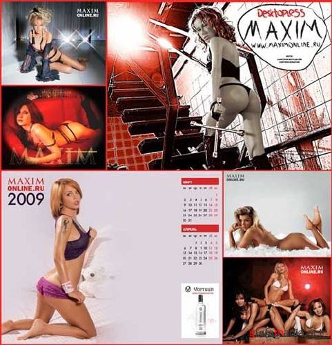 Maxim Wallpapers