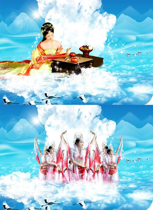 PSD template - Girls in the clouds