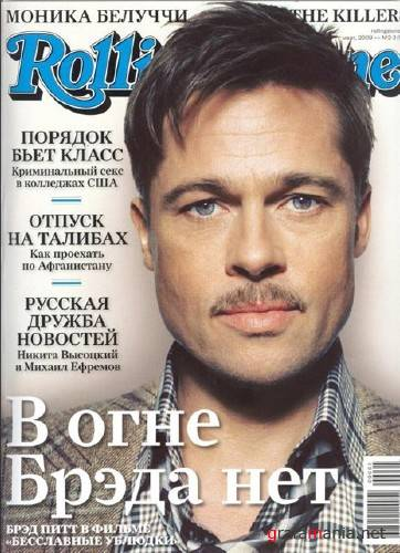 Rolling Stone �3 (56) ���� 2009