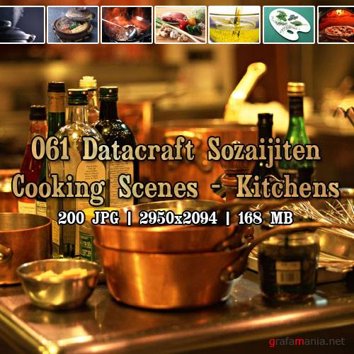 Datacraft.Sozaijiten 061 - Cooking Scenes - Kitchens