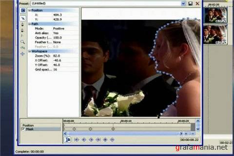 Курс по Sony Vegas - The Vegas 6 Companion (5 DVDRip's)