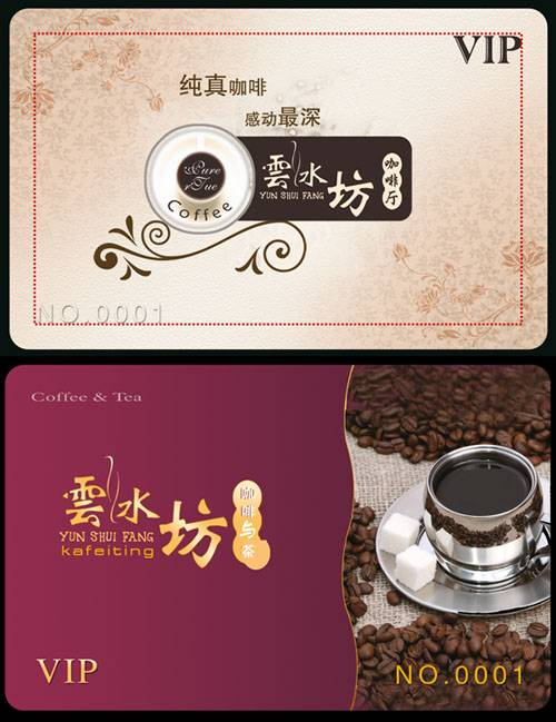 PSD templates - Coffee theme