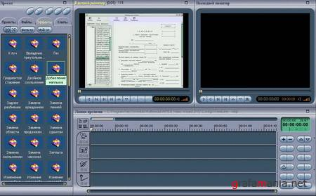 Womble MPEG Video Wizard DVD 4.0.4.113