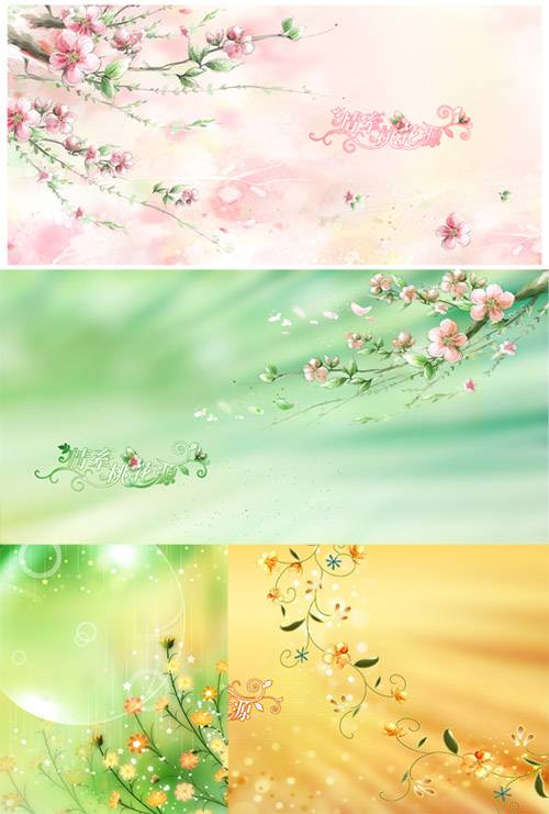 PSD templates - Flowers 3