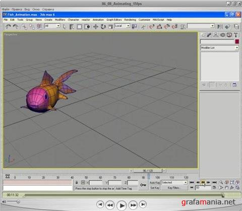 Learn 3ds Max 6 - ��������, �������������� � ��. (����������)