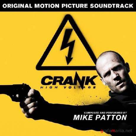 Crank 2 - OST (Original Soundtrack)