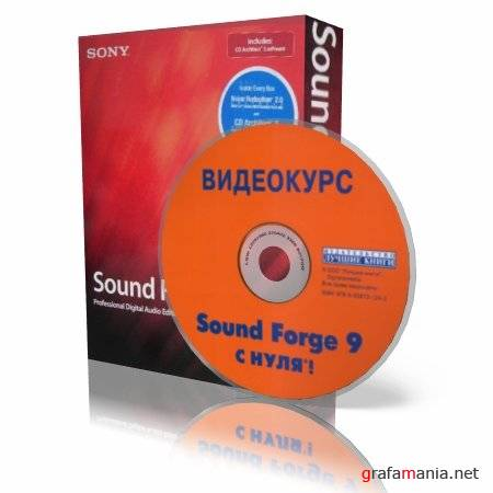 Sound Forge 9 � ���� (���������)