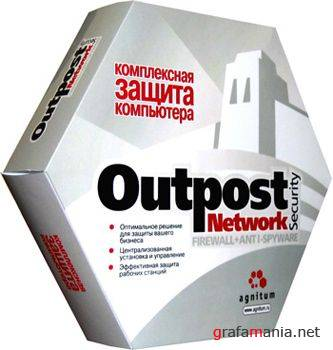 Outpost Network Security 3.0.1 Rus