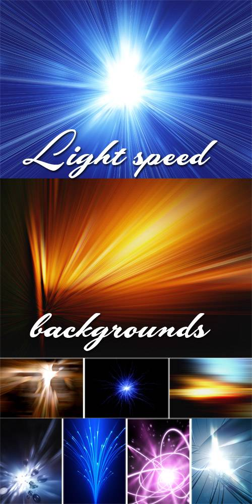 Light speed backgrounds