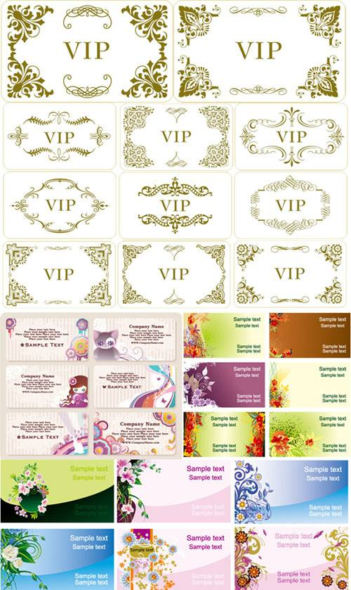 Vip and other cards