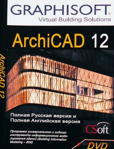 ���������������� ������������� ������� ������� ArchiCAD 12 Graphisoft