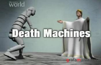 Discovery: ������ ������ / Death Machines (2009) SATRip