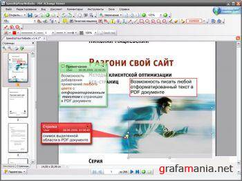PDF XChange Viewer PRO v2.0.41.5 ML RUS