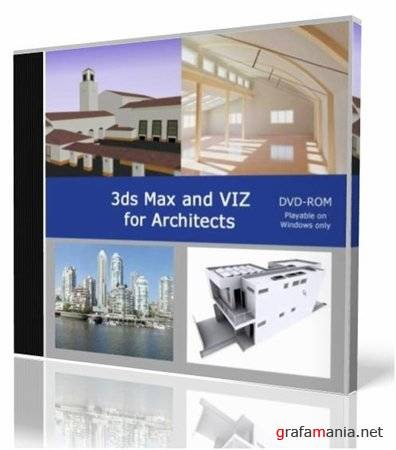 3DS Max and VIZ for Architects (Видеоурок)