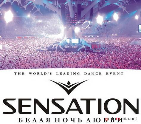 Sensation White - «The Tree of Love» 2009. Saint Petersburg, Russia. (2009/SATRip)
