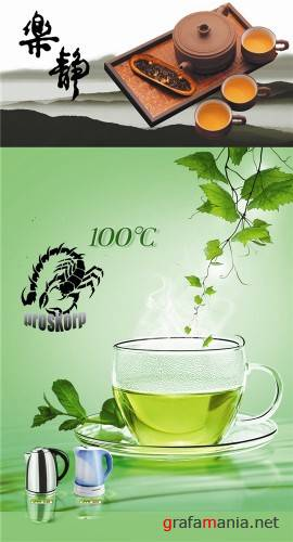 Tea - Psd template