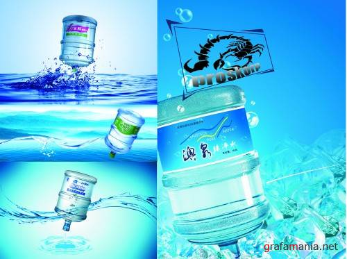 Water - PSD template