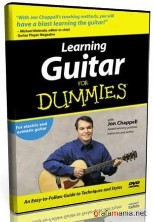 """���� �� ������ ��� """"��������""""/Learning Guitar for Dummies (���������)"""