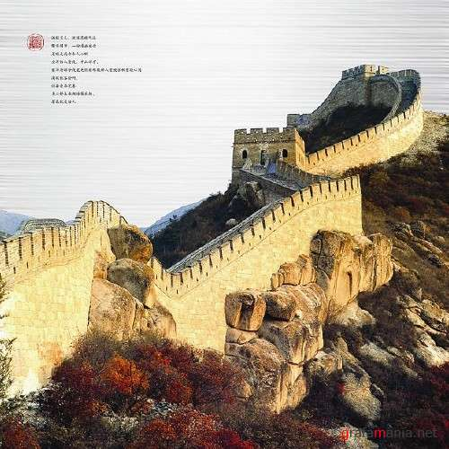 Great Wall PSD