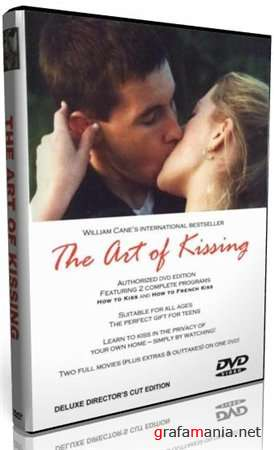 Искуство поцелуя/The Art Of Kissing (Видеокурс)