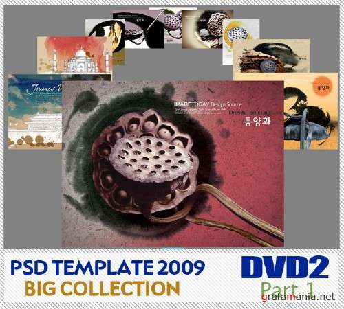 PSD Template 2009 DVD2 Part1