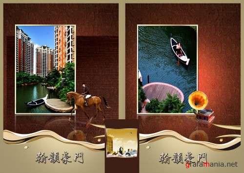 Chinese booklet PSd