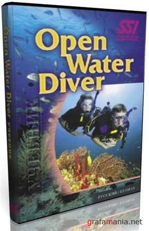 SSI Open Water Diver (���������� ��������)