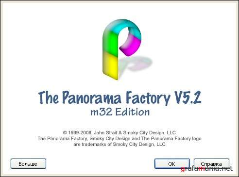 The Panorama Factory 5.2.2748 with Batch Processing x32, x64