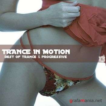 VA-Trance In Motion Vol.13 (Mixed By E.S.) (2009)