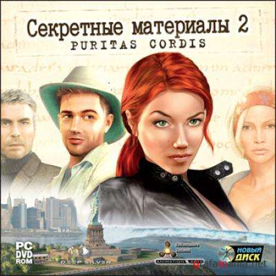 Секретные материалы 2: Puritas Cordis (2009/ RUS/PC/Full)