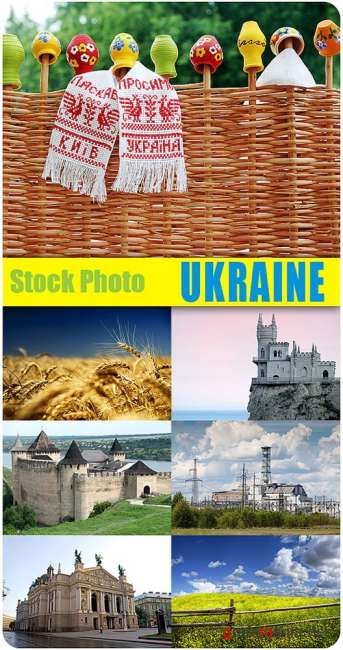 Stock Photo - Ukraine