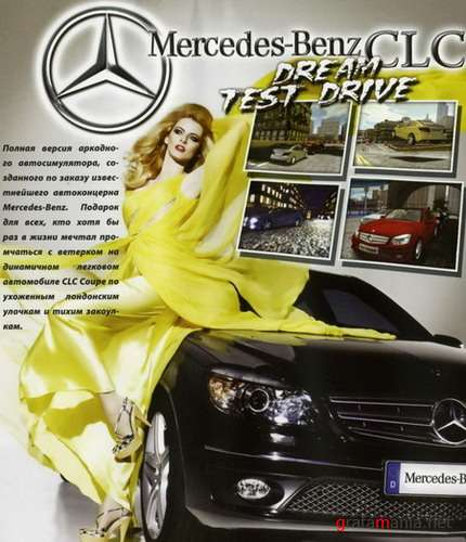 Mercedes-Benz CLC Dream Test Drive (2008/RUS/ENG/Full)