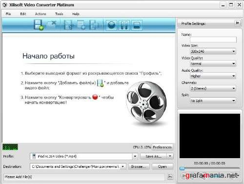 Xilisoft Video Converter Platinum 5.1.26.0703