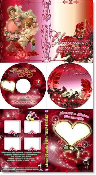 Weddings covers for DVD disk PSD Templates