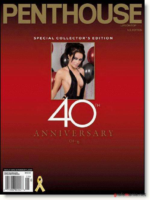 Penthouse Magazine US Edtion - 40th Anniversary Special Collectors Edition � September 2009