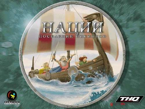 Cultures: The Discovery of Vinland / Нации