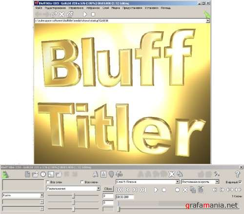 BluffTitler DX9 v.7.6.5 Русский